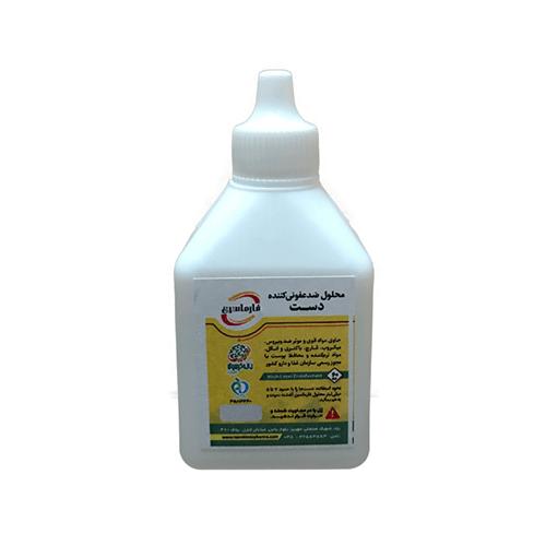 محلول ضدعفونی کننده دست فارماسین